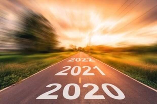 2020 год так и не стал тем самым «освобождением от кармы» для всего человечества