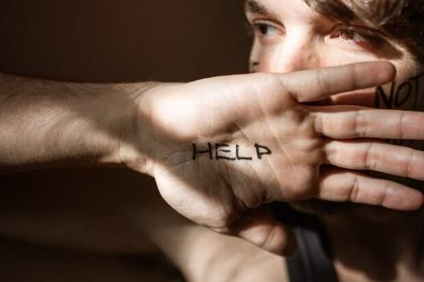 Врач-психиатр Фокин рассказал, как пресечь побег подростков из дома