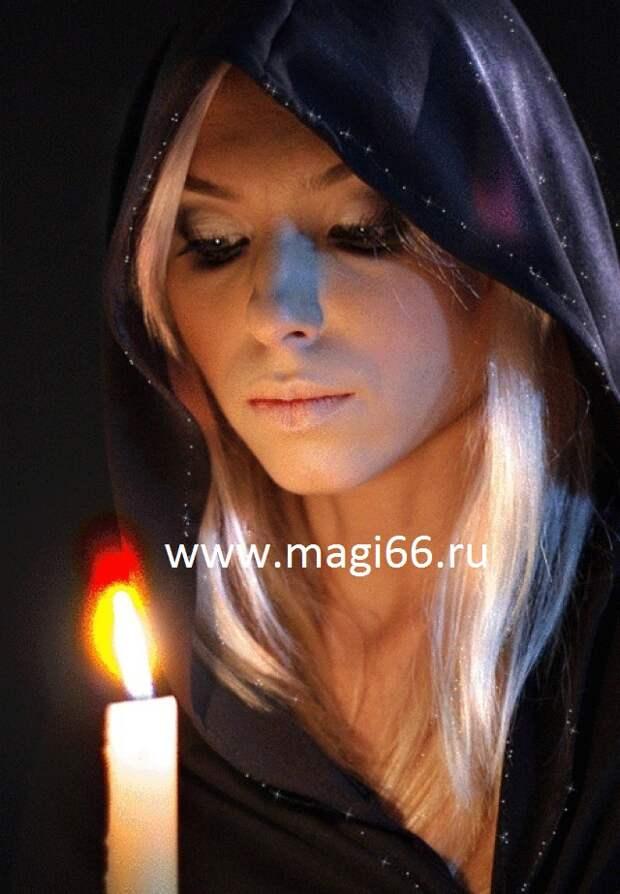 Одна из сильнейших предсказательниц, ведуний и целительниц Урала, мастер черной магии высшего уровня, маг Вуду, опыт 15 лет.