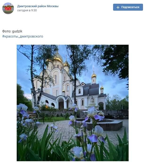 Фото дня: живописный храм Матроны Московской