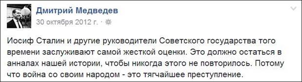 ФЕНОМЕН СТАЛИНА: чем больше властные структуры критикуют и очерняют его, тем в большей степени народ России начинает его поддерживать!