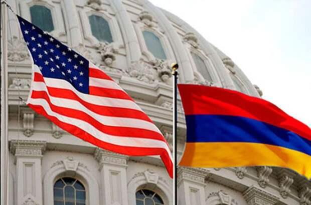 Армения заплатила деньги за получение благосклонности США