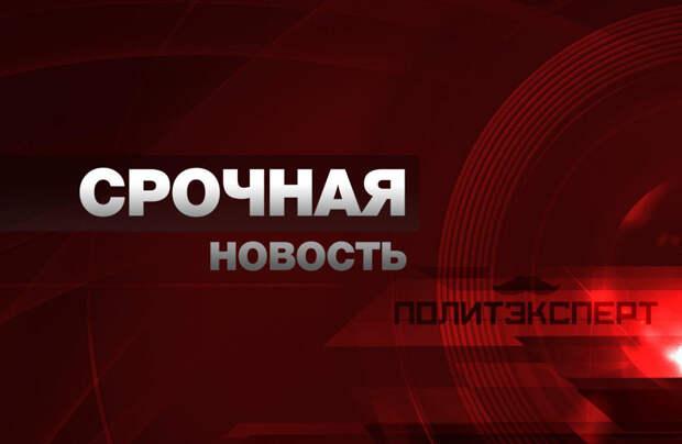 Путин прибыл в Женеву на саммит Россия — США
