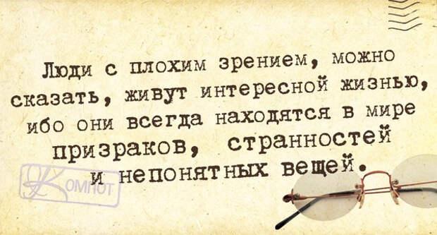 1399864597_frazochki-20 (604x325, 195Kb)