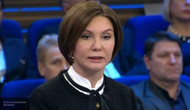 Бондаренко заявила, что Украину пытаются «поставить на колени» за транш от МВФ
