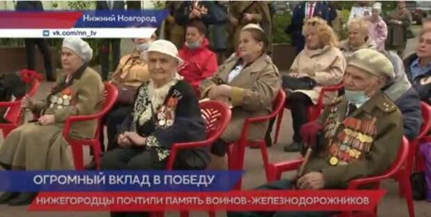 Нижегородцы почтили память воинов – железнодорожников