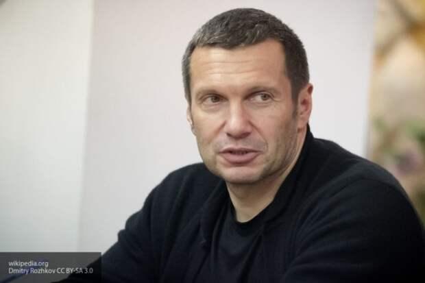 Соловьев прокомментировал реакцию россиян на санкции Запада