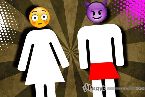 Не ходите в туалет с мальчиком в юбке: к чему ведет трансгендерный кризис