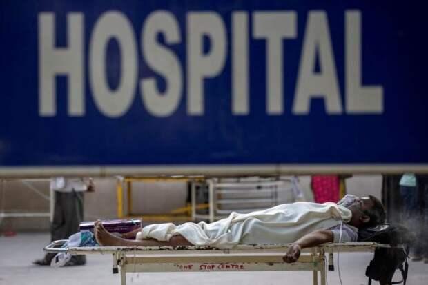 В Индии из-за коронавируса участились случаи грибковой инфекции