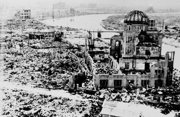 Хиросима август 1945