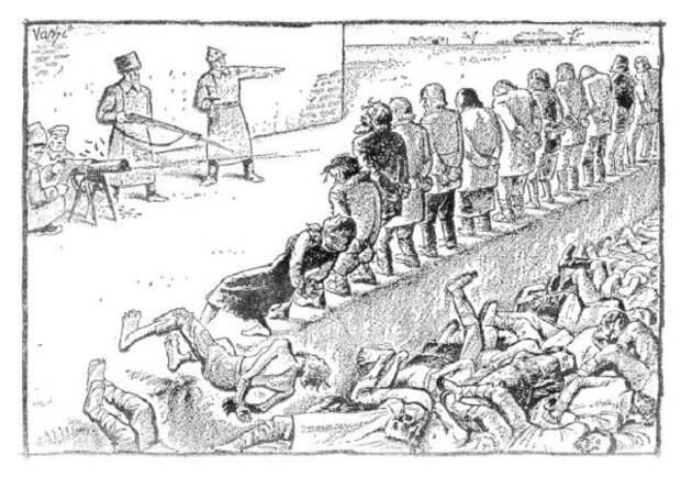 Крестьянская Голгофа. Коллективизация. Документальные свидетельства очевидцев док. 30-36
