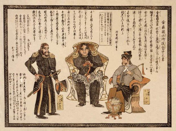 Принятие требований американца Перри (в центре) в конечном счете принесло в Японию гражданскую войну. Фото: ©wikimedia.org