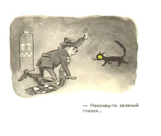 "Подборка карикатур из юмористического сборника ""99 улыбок"" от ""Крокодила"" 1962"