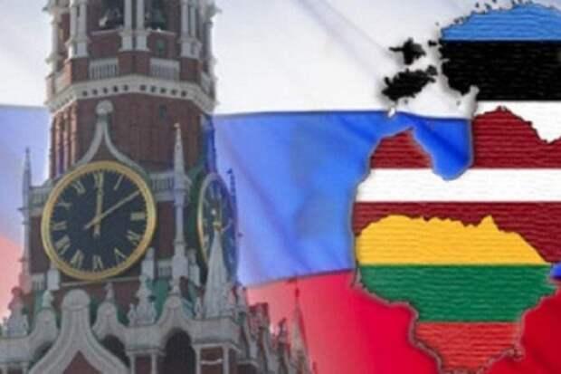 Не еб*т чужое горе – прибалтийских нахлебников пора гнать из России
