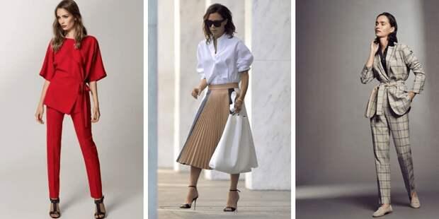 Стильная одежда для деловой дамы