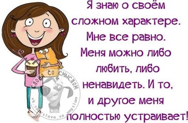 Двери закрываются! Следующая остановка - Счастливая жизнь! :)