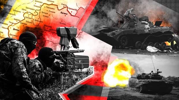 Пять военнослужащих ЛНР погибли в результате нападения украинских диверсантов