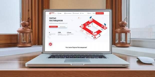 Столичный портал поставщиков попал в международные отчеты о лучших инновациях