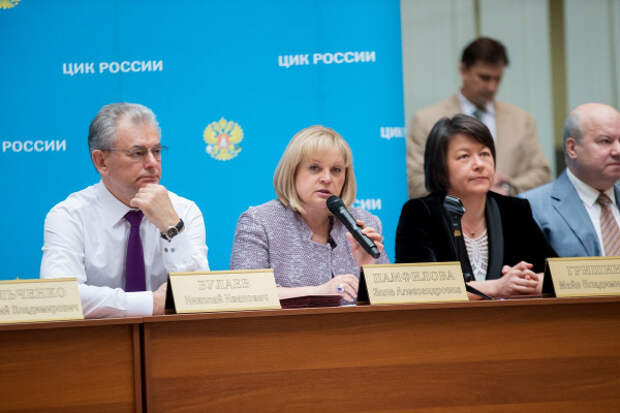 Центризбирком РФ готов к отражению хакерских атак