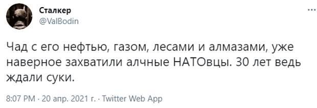 «Уходят легенды честных выборов»: смерть президента Чада попала в тренды русскоязычных соцсетей