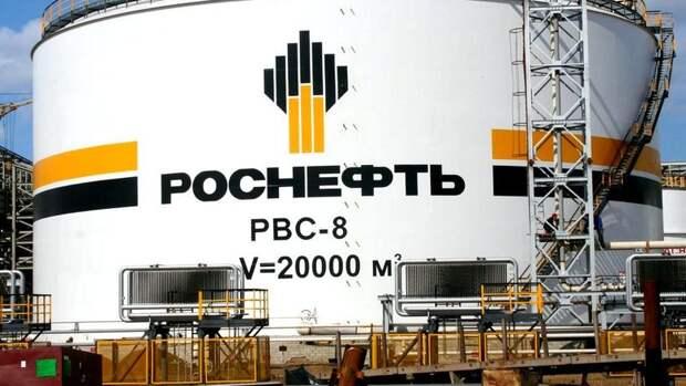 Почти на30% увеличилась чистая прибыль «Роснефти» поМСФО в2019 году