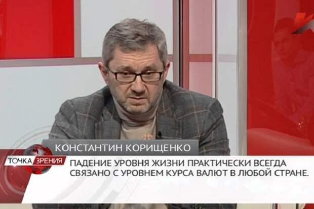 "Экс-зампред ЦБ РФ задержан по делу о выводе ₽3,2 млрд из ""Инвестбанка"""
