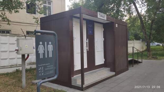 На Торфянке открыли бесплатный общественный туалет