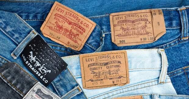 Джинсы Levi's потеряли популярность в период «удаленки»