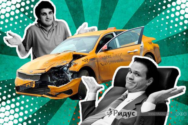 Как возместить ущерб, полученный при ДТП в такси: пошаговая инструкция