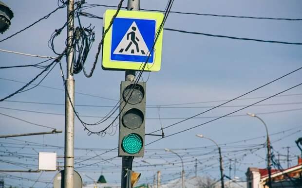 Рязань выделила более 10 миллионов рублей на замену светофоров в Кальном
