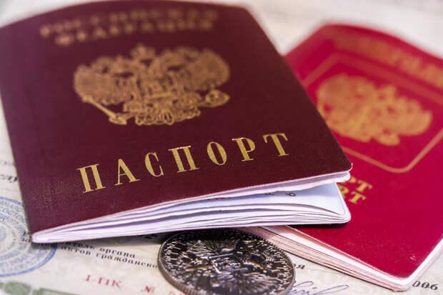 В каких случаях у гражданина могут забрать паспорт РФ