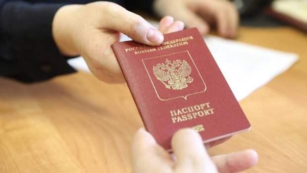Загранпаспорт без прописки: можно ли его получить, как это сделать (инструкция)