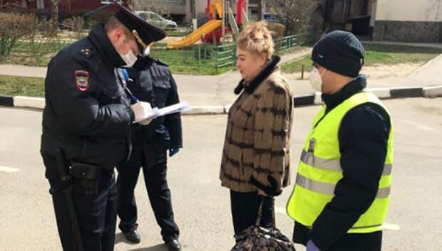 Полицейские Подольска рассказали прохожим о соблюдении санитарных норм