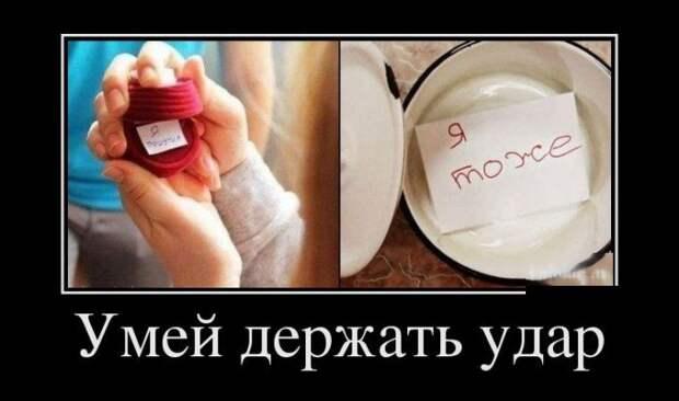 1452795787_03