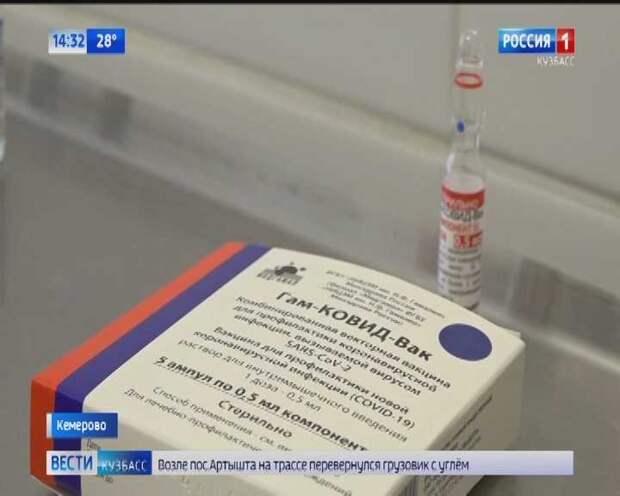 Кузбассовцам рассказали, кому могут отказать в вакцинации