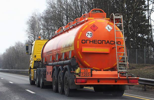 Минэнерго готово поддержать ограничения на экспорт топлива для стабилизации внутреннего рынка