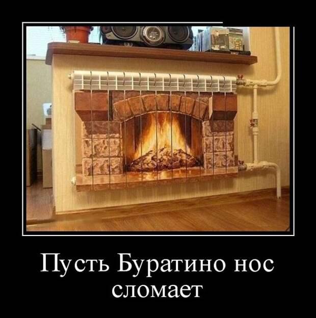 1460577463_28