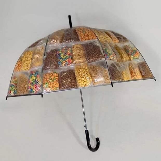 Зонтик на случай голода