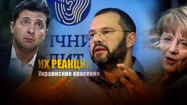 Эксперт пояснил, что сделает Запад если Россия пойдёт из Крыма на Херсонщину