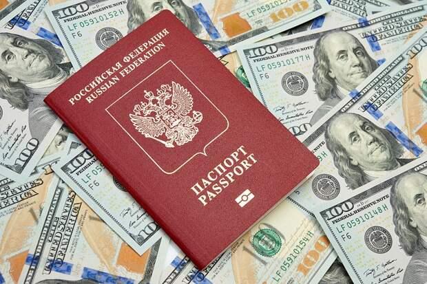 ЦБ: В пандемию россияне сэкономили на заграничном отдыхе 35 млрд долларов