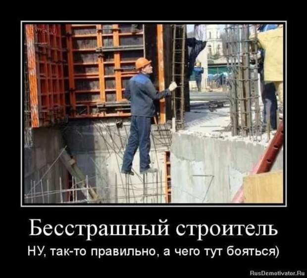 Строительные приколы ошибки и маразмы. Подборка chert-poberi-build-chert-poberi-build-42330913072020-4 картинка chert-poberi-build-42330913072020-4