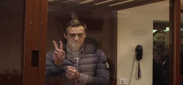 А ты мечтаешь освободить Навального?