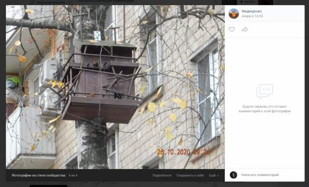 Фото дня: умелец из Медведково соорудил металлический скворечник