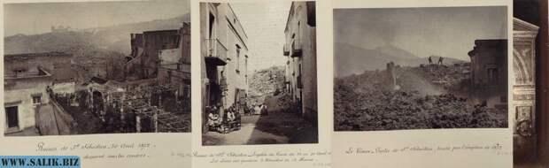 1872 год. Одна из последних громких попыток Везувия избавиться от блох.