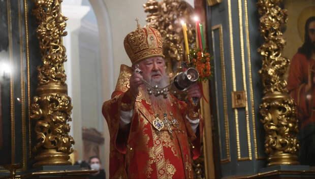 Митрополит Ювеналий провел пасхальную службу для верующих онлайн