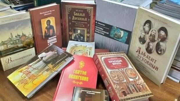 Центральная районная библиотека получила в дар новые книги