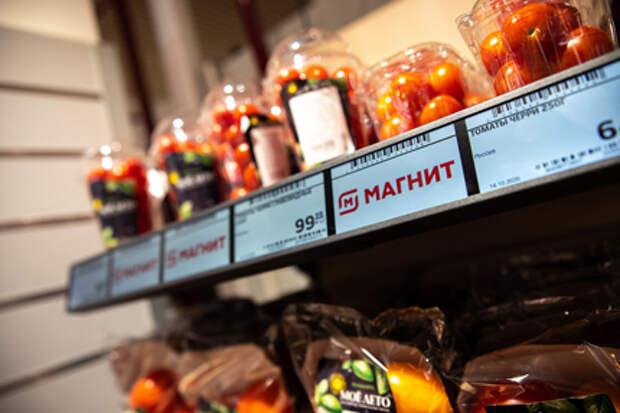 """Финальная цена """"Дикси"""" может отличаться от заявленной максимум на 1 млрд руб. - """"Магнит"""""""