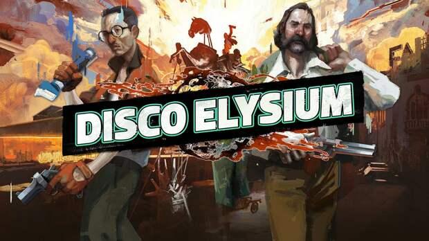 Во вселенной игры Disco Elysium появится сериал