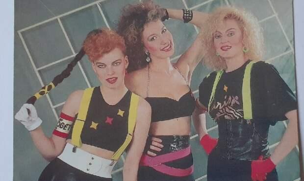 Звезды 90-х, карманный календарик. Фото: автора.