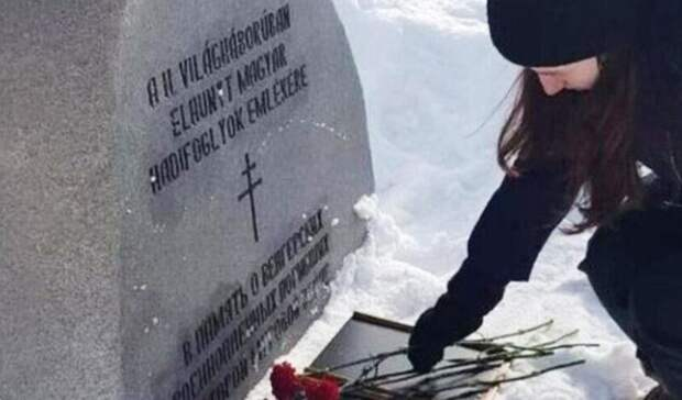 Отделение МГЕР Орска наказали завозложение цветов кмогиле венгерских военнопленных